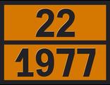 """Информационная схема опасного груза """"Азот жидкий"""" (22-1977)"""