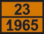 """Информационная рамка опасного груза """"Газов углеводородных окрошка сжиженная """" (23-1965)"""