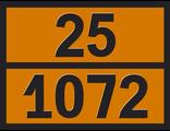 """Информационная рэнкинг опасного груза """"Кислород сжатый"""" (25-1072)"""