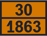 """Информационная схема опасного груза """"Топливо авиационное"""" (30-1863)"""