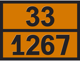 """Информационная рамка опасного груза """"Нефть сырая"""" (33-1267)"""
