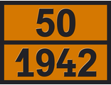 """Информационная список опасного груза """"Аммония нитрат"""" (50-1942)"""